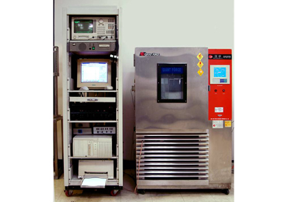 Test Equipment For The Coefficient Of Loss Of Damping