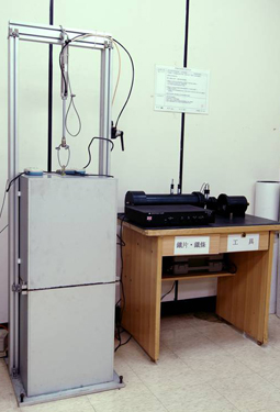 Test Equipment For Sound Attenuation And Absorption